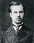 タネーエフ