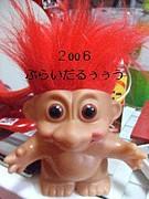 ◆2oo6Bp◆