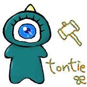 tontie[トンティー]