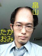 米沢ラーメン友の会