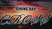 DININGBAR CROSS