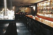 rit bar