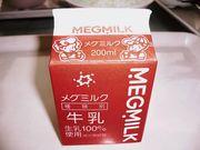 ごはんに牛乳!