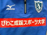 びわスポ大サッカー部