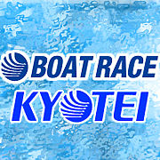 ボートレース場へ!(競艇場へ!)