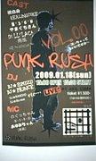〜PUNK  RUSH〜