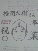 島根県元高校球児集合!!