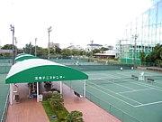 Amenity 江坂テニスセンター