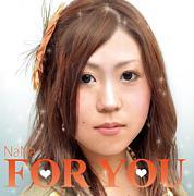Singer NaNa