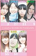 Colorful.BONBON.PANDAS