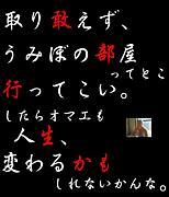 """悪戯萬社""""Gh∞l Biz"""""""
