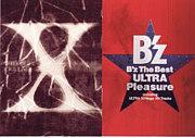 X JAPANとB'z