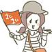 きょうとを歩こ。まいまい京都