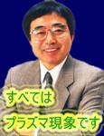MATSUSHIMАX(仮)