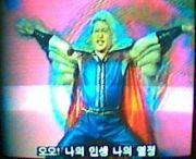 韓国実写版北斗の拳