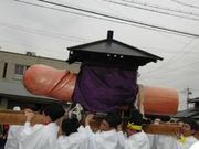 日本の性祭