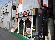 スビ マハル 稲野店