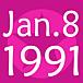 1991年1月8日生まれ♪