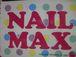 NAIL MAX バスツアー