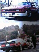 むさしでのタムロ族☆1983年