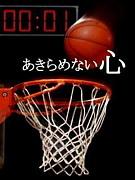 岡山バスケ(FIRSTBREAK)