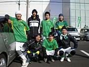 TONZ.FC