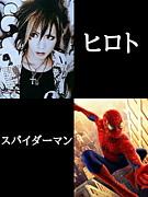 ヒロト★スパイダーマン