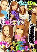 〜N.S.D16〜