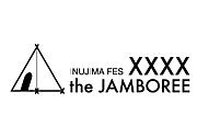 XXXX THE JAMBOREE 犬島フェス