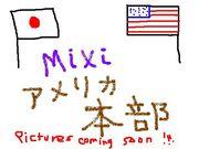 Mixi アメリカ本部