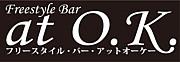Bar at O.K.(アットオーケー)