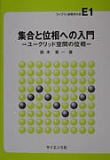 2008年数学科M−1入学者