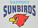 SUNBIRDS FRIENDS