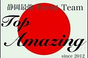 【Top Amazing】