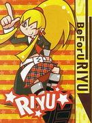 RIYU(2D版)