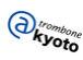 trombone@kyoto