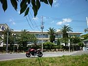 南房総市 富浦中学校