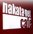 nakata.net cafe 2006