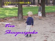 viva☆新百合ヶ丘