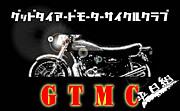 GTMC平日組
