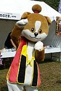 【犬山】わん丸君、ダイスキ★