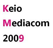 09年度 メディアコム新入所生