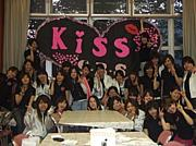 SBS☆34