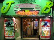 神田のゲーセン「Jack&Betty」