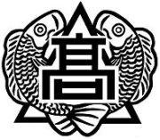 広島城北高校VS崇徳高校
