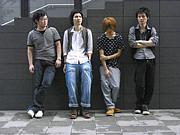 quartetone
