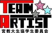 Team Artist