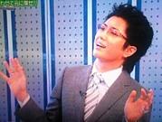 UV〜ウルトラバイオレンス〜