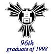 東筑高校 96期生 (東筑)