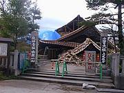 平成12年鳥取県西部地震